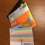 電子マネーはクレジットカード一体型が管理が楽ちん。私が電子マネーを使い始めた理由。