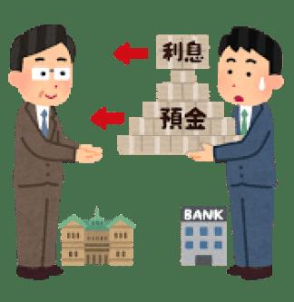 money_kinri_men_minus