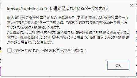 2016-11-25_21h59_36