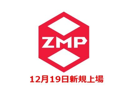 ZMP IPO