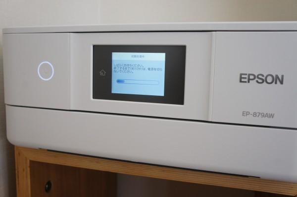 エプソンDSC03517-min