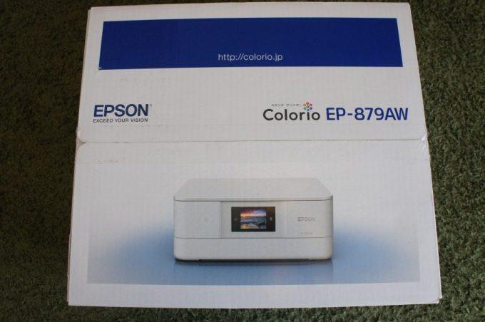エプソンDSC03494-min