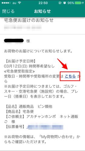 クロネコヤマトIMG_4603-min