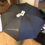 モンベル折り畳み傘は軽くておすすめは本当だった!持ち運びにストレスゼロ!