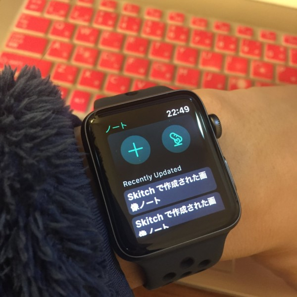Apple watch IMG_7706-min