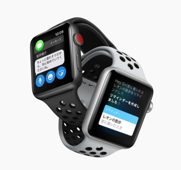 Apple watch2018-02-22_23h03_06-2