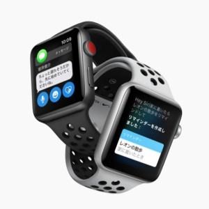 Apple watch2018-02-22_23h03_06-2