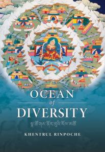 Khentrul Rinpoche, 2015. Ocean of Diversity.