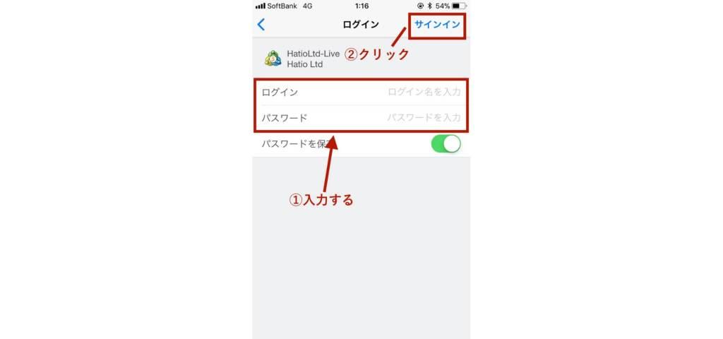 クリプトGT MT5設定4