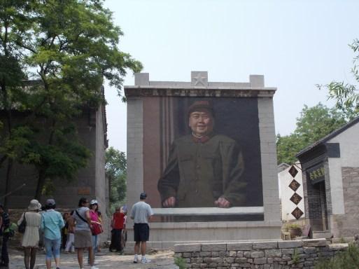 in Zhujiayu, outside Jinan