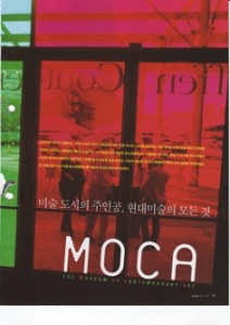 moca_asiana0402_2sm-212x300