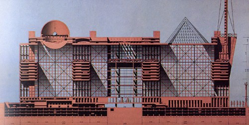 Arata Isozaki. Japan Architect 지, 제61호, July 1986년 7월호, 9쪽.