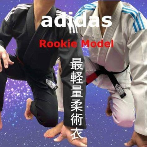 adidas 柔術衣 Rookie Model 最軽量モデル