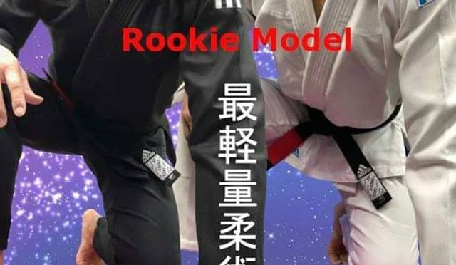 adidas 柔術衣 Rookie Model 最軽量!