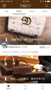 Overseas purchasing agents can use Xiyou to broadcast their shopping experience to show viewers their goods are real.