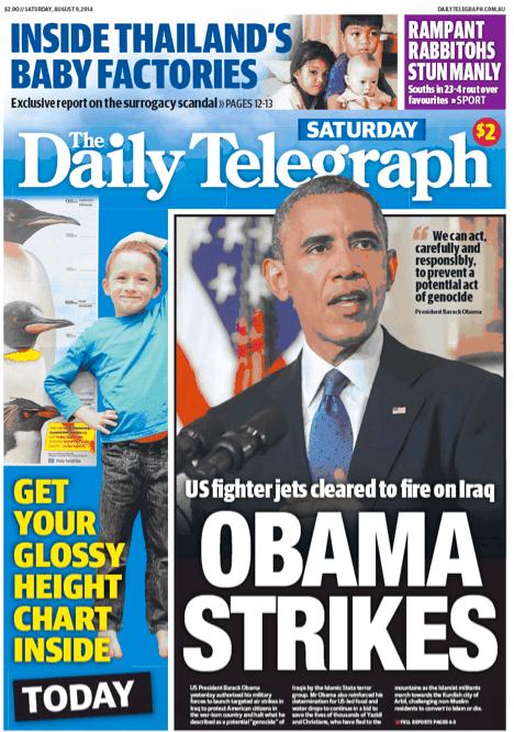 """นสพ. Daily Telegraph ฉบับ 9 ส.ค. 2014 ลงข่าวอินไซด์ไทยแลนด์ """"โรงงานผลิตเด็ก"""""""