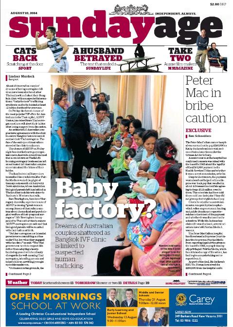 นสพ. Sunday Age ฉบับ 10 ส.ค. 2014 เสนอข่าวโรงงายผลิตลูก กับส่วนหนึ่งของทารก 9 คนที่มีชายชาวญี่ปุ่นเป็นเจ้าของ