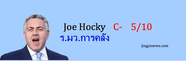 635-31 02 Joe
