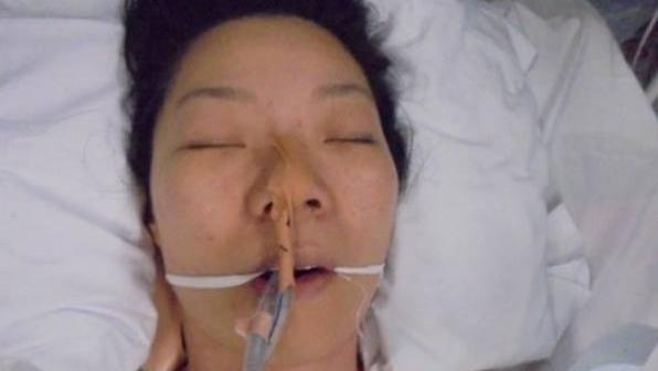 สตรีชาวเอเชียไม่ทราบชื่อ : ภาพจากสำนักงานตำรวจรัฐน.ซ.ว.