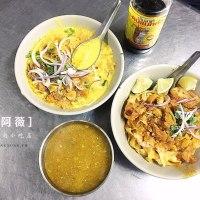 新北、中和美食|阿薇緬甸小吃店.中和華新街人氣緬甸美食,金山麵椰子麵的美味衝擊,華夏科大美食、南勢角站美食