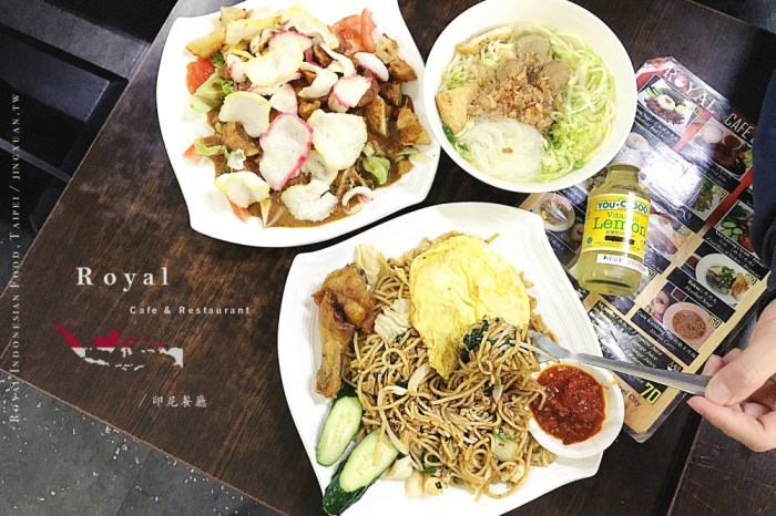 台北、大安美食 Royal Cafe & Restaurant.台北吃噴辣印尼風味菜,台北清真寺美食、大安森林站美食