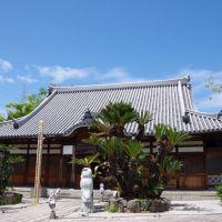 清涼山 曹源寺(豊明市栄町) 知多新四国 一番札所