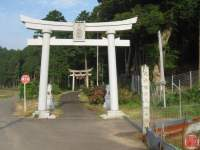 式内 大飯神社