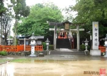 御霊神社(福知山)