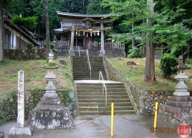 式内 御手槻神社  
