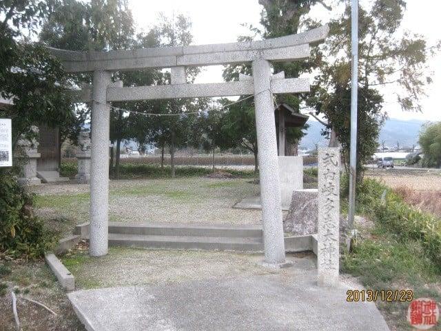 式内 岐多志太神社 |