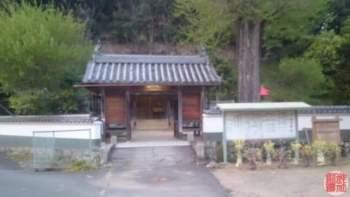 式内 鞍居神社(金出地)