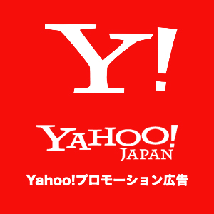 marketing-yahoo-logo
