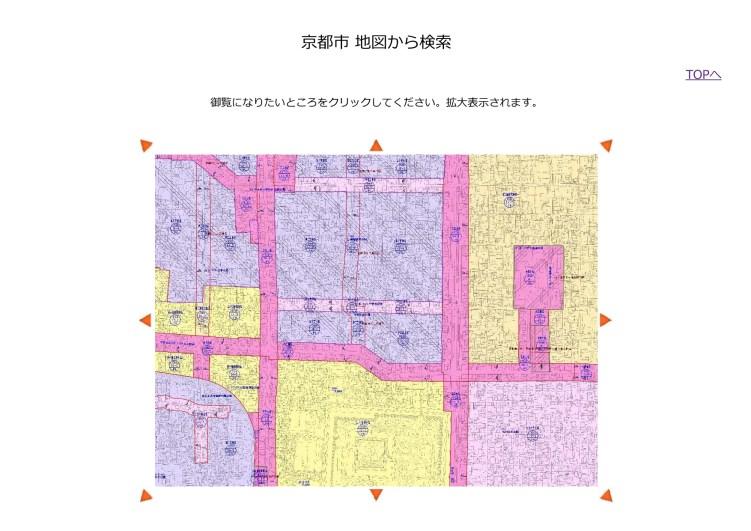 都市計画図 広域