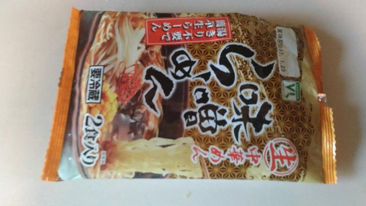 100円ローソン-味噌ラーメン
