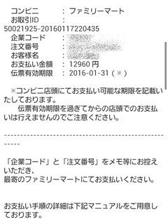 2016-01-17 22.26.37