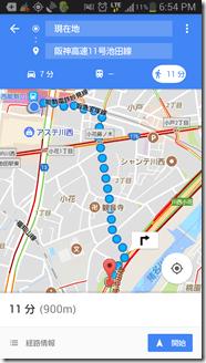 69-inagawahanabitaikai (1)