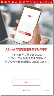 A8apri (4)