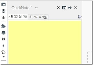 All-in-One-Sidebar-QuickNote (1)