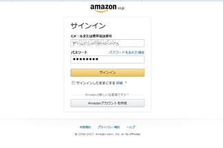Amazon-gift (2)