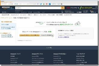 Amazon-gift (3)