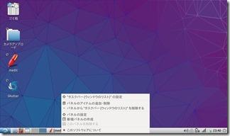Application- Launcher (1)