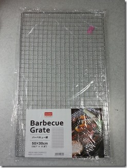 Barbecue-network (1)