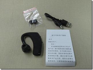 Bluetooth-iyahonmaiku-Earphone-211-ss-V9 (3)