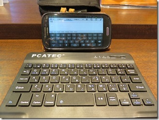 Bluetooth-keyboard (2)