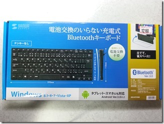 Bluetooth-keyboard-SKB-BT23BK (1)