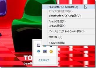 Bluetooth‐keyboard-dynabook-R35 (2-1)