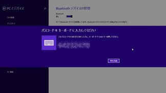 Bluetooth‐keyboard-dynabook-R35 (7)