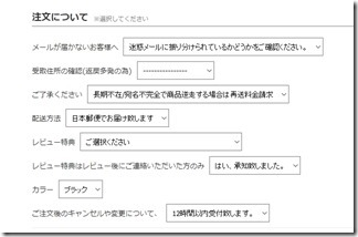 Bluetooth、waiyaresu-iyahonmaiku (1)