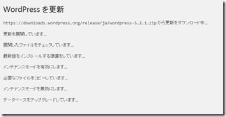 CORESERVER-php-update (12)