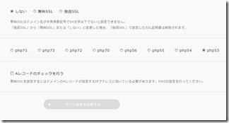 CORESERVER-php-update (4)